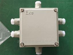 BJX51-20/16防爆接线箱IP54/WF1生产