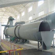 山西阳泉大型煤泥专用烘干机设备价格