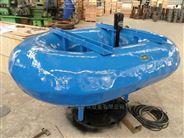 潜水离心式浮筒式曝气机如克生产