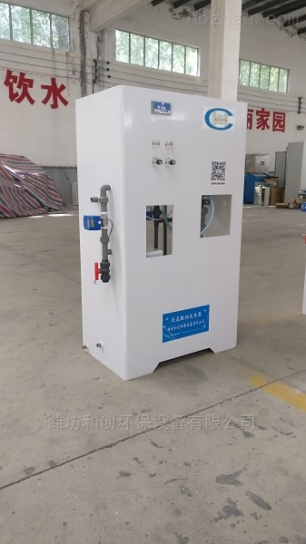 饮用水消毒设备无隔膜次氯酸钠发生器