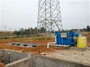 内蒙古养牛场污水处理气浮设备