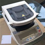 水分测定仪MX-50/MF-50(日本AND)