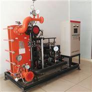 山东康鲁水水板式换热机组