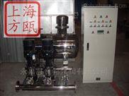 无负压变频供水设备上海方瓯制造销售全国