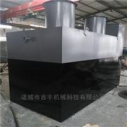 含醛废水处理设备生产厂家