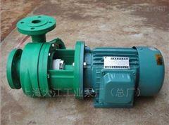 100FP-40上海FP型直接式塑料离心泵