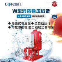福建厂家供应龙水牌消防增压稳压供水设备