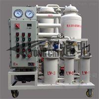 乳白色BLK-D系列防爆型真空滤油机