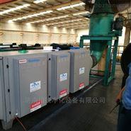 辽宁再生塑料造粒废气处理