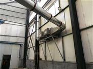 小型塑料厂废气处理设备
