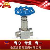 J21W/H型内外螺纹压力表针型阀