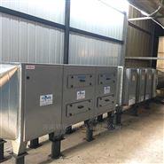 食品加工厂油烟处理装置