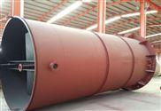 湖北啤酒生产基地IC厌氧反应器简章