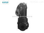 小型潜水排污泵WQ15-7-1可以耦合安装的水泵