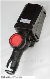 ZXF8575-32A5芯380V防爆防腐电缆检修装置
