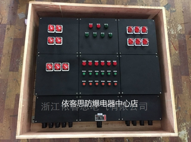 4K/63A防爆防爆阀门操作箱动力检修箱