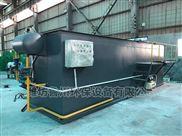 40立方/天地埋式生活污水處理設備