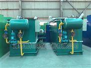 WSZ-2.5地埋式一體化汙水處理係統