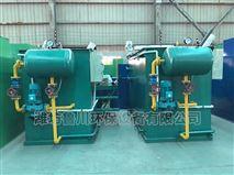 WSZ-2.5地埋式一体化污水处理系统