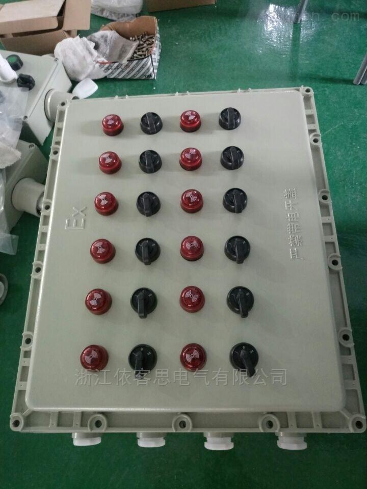 BZC51-A3D3防爆操作柱防现场防爆按钮箱