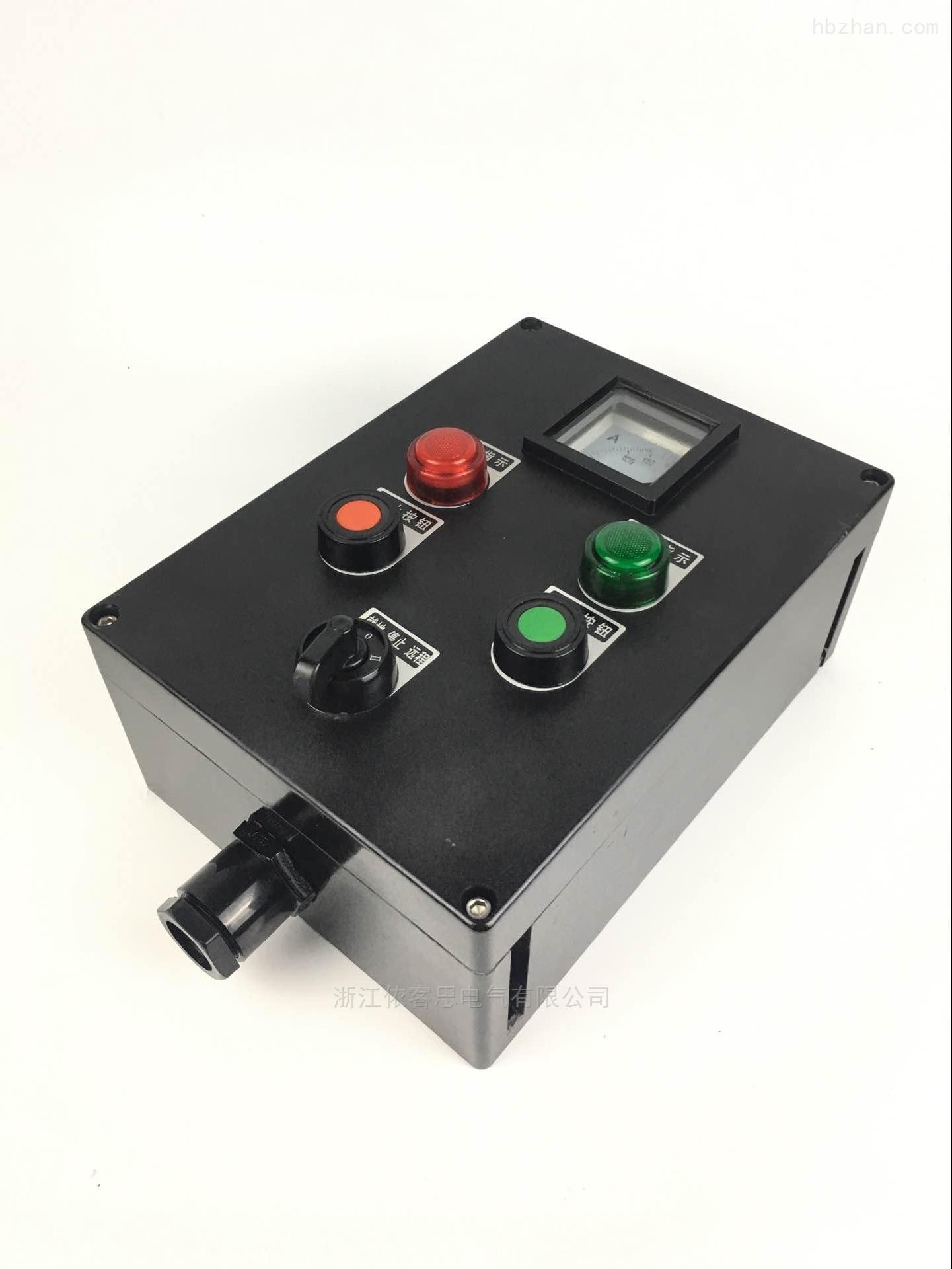 BZC8050化工厂防爆防腐操作柱壁挂式按钮盒
