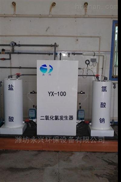 全自动二氧化氯发生器 欢迎咨询