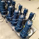 池塘排污铰刀潜污泵MPE550-2M 凯普德