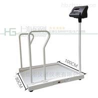 透析电子秤高质量血液透析电子秤_质量高的人体透析秤