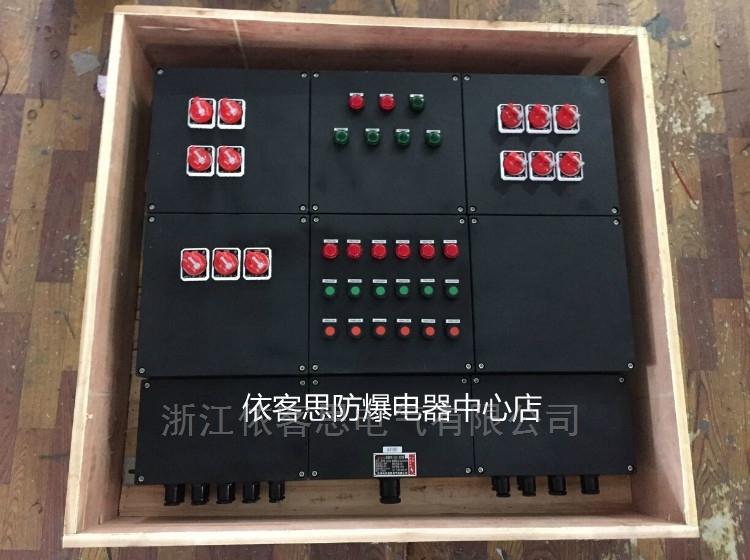 BXD8050防爆防腐电动蝶阀控制箱动力检修箱