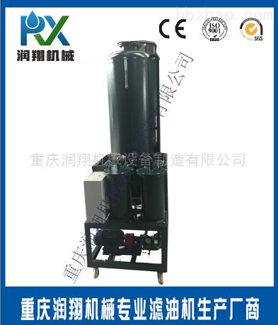 燃油润滑油轻质油脱色再生滤油机