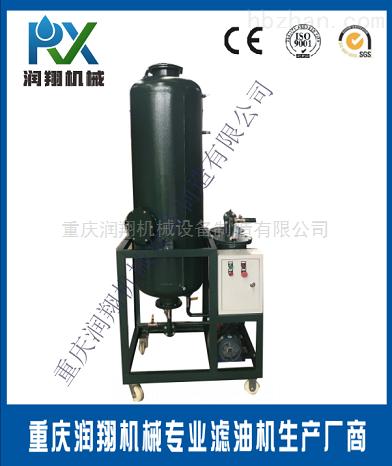 汽煤柴油轻质油脱色再生滤油机