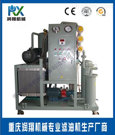 重庆变压器油双极真空滤油机