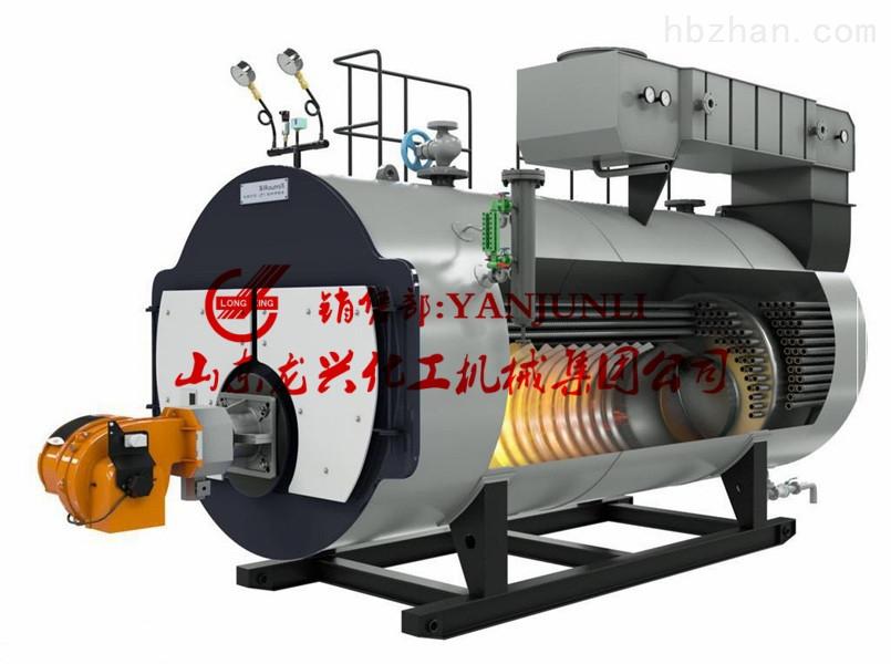 山东龙兴热水蒸汽锅炉厂家 热水蒸汽锅炉报价