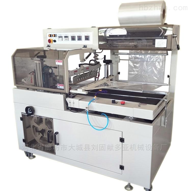 450礼品盒包装机专业生产