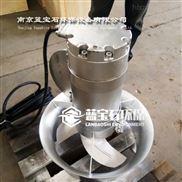 SUS304不锈钢4kw潜水搅拌机I型不排水安装