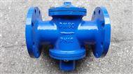 ZL47自力式流量控制阀