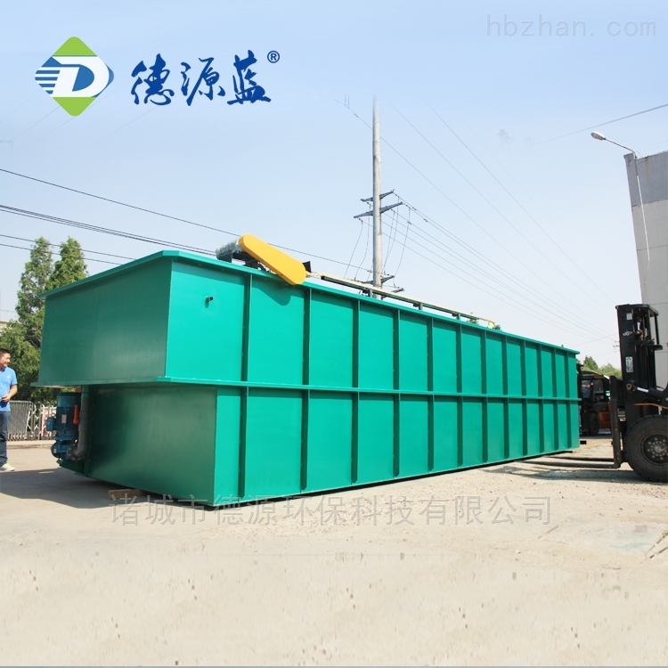 新建洗涤厂废水处理设备