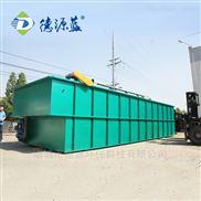 安徽化肥厂污水处理设备