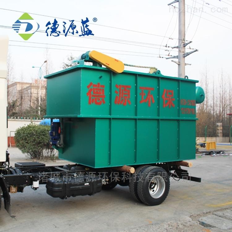 石家庄大棚膜清洗污水处理设备