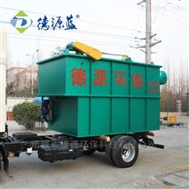 再生塑料清洗破碎污水处理设备