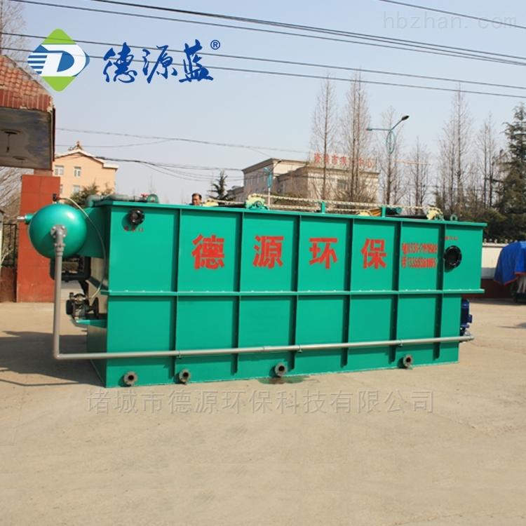 塑料清洗污水处理设备 价格实惠