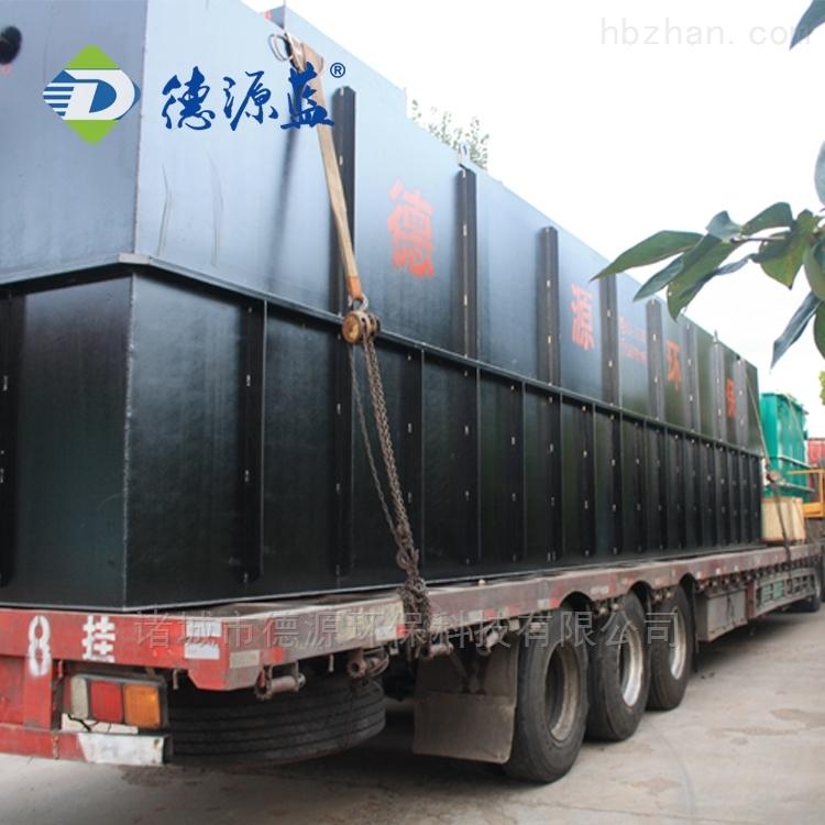 专业生产医用污水处理设备