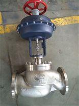 氣動不鏽鋼薄膜調節閥