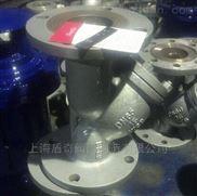 铸钢Y型过滤器GL41H