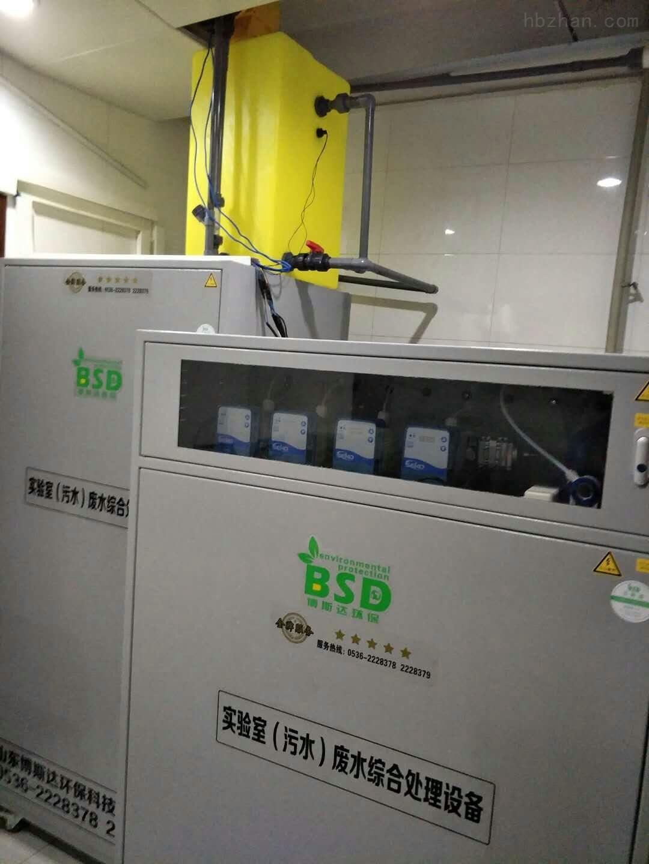 太原口腔污水处理设备博斯达厂家定制