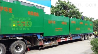 陇南畜牧局实验室废水处理设备博斯达厂家定制