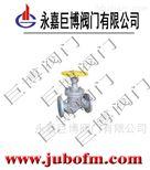 J41B铸钢氨用截止阀专业制造