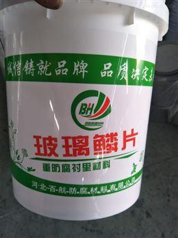 中温乙烯基玻璃鳞片涂料烟道脱硫防腐供应