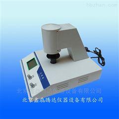 鑫骉特价数显白度仪WSB-2A型