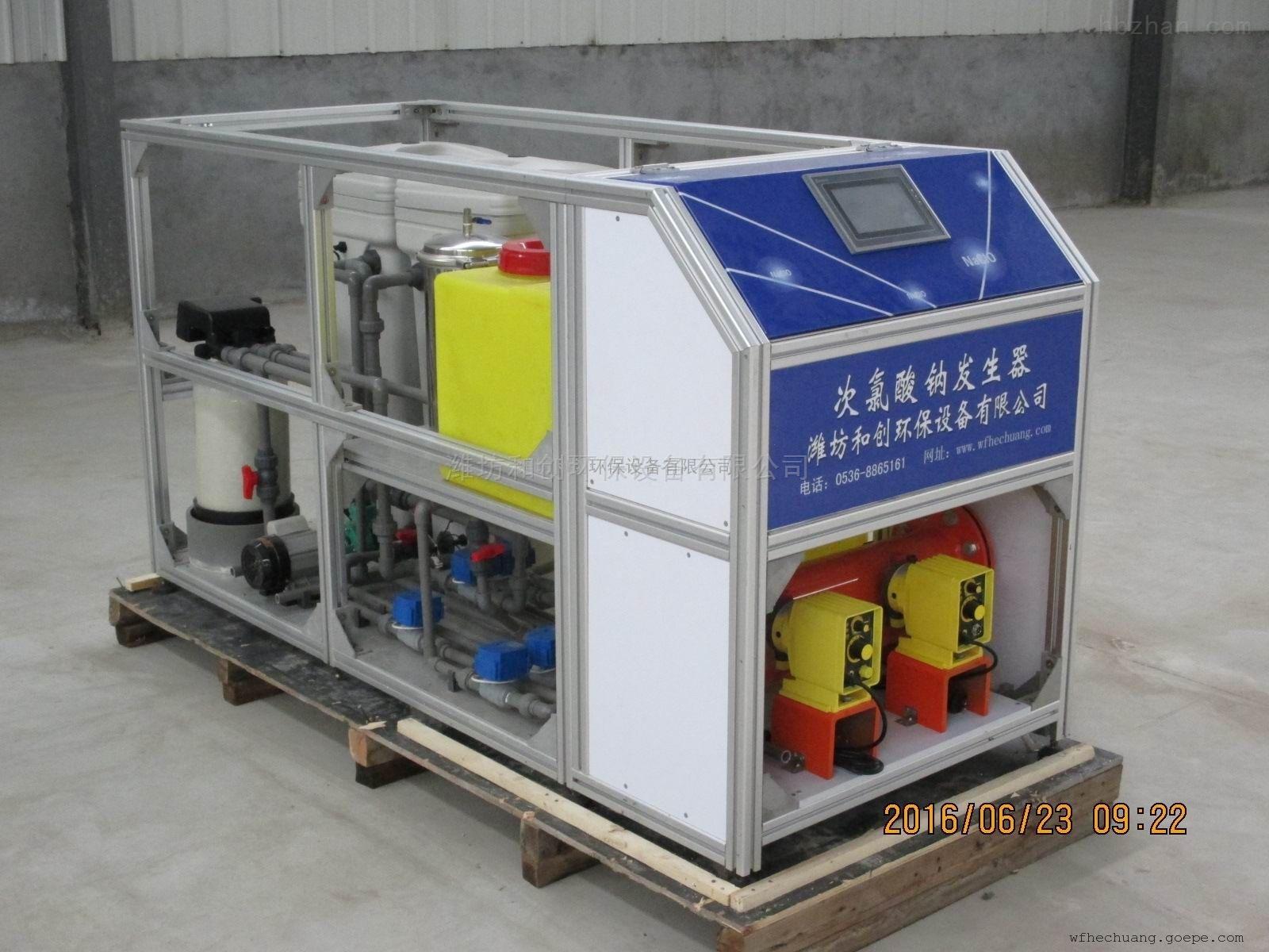 电解次氯酸钠发生器/自来水厂消毒方法
